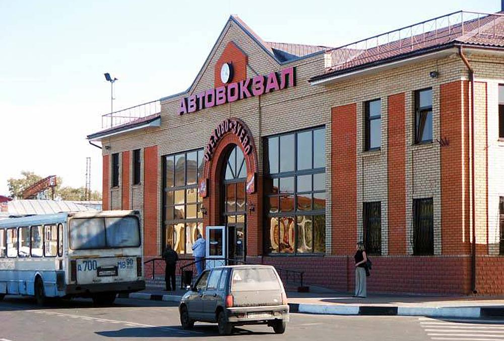 знакомства в московской области орехово зуево